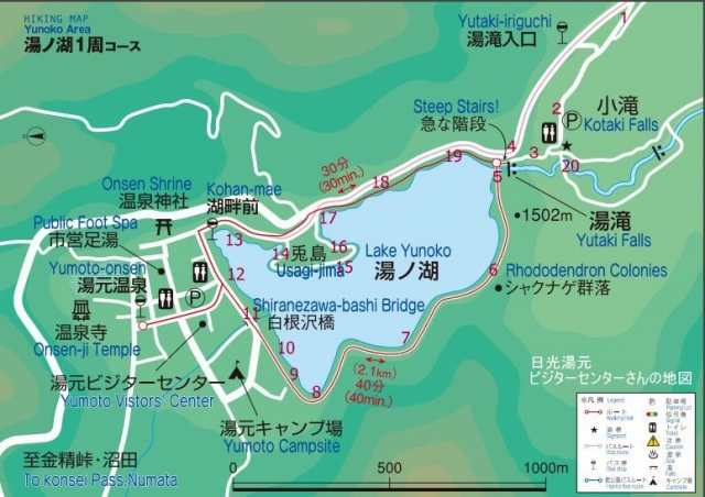 ☆湯ノ湖 地図