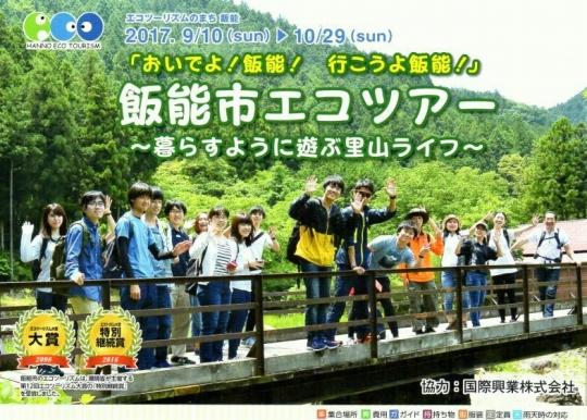 ☆2017-09- 1-1