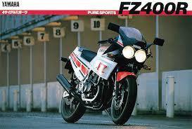FZ400R写真