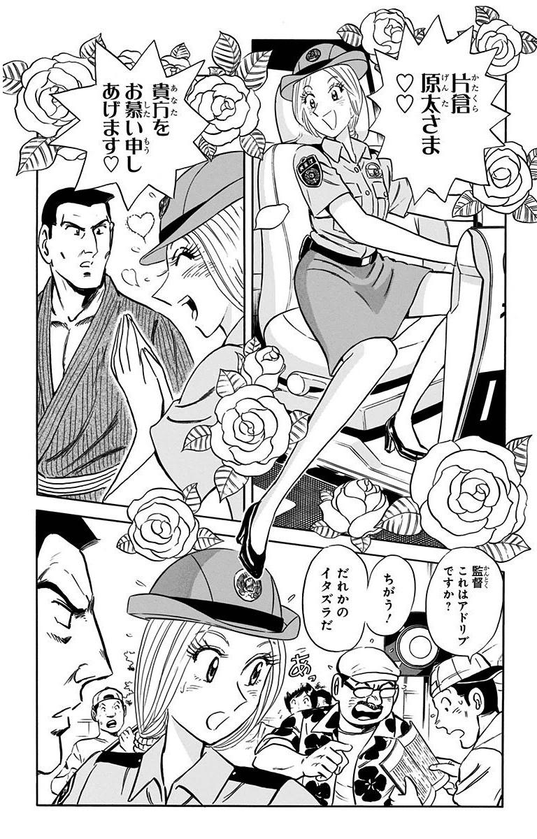 kyouka11.jpg