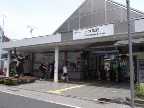 5上井草 (1200x900)