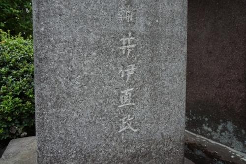11直政 (1200x800)
