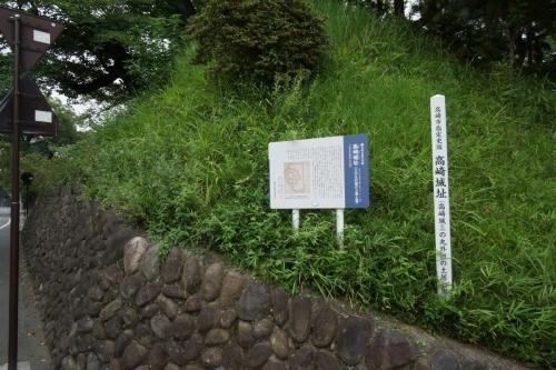 2高崎城址 (1200x800)