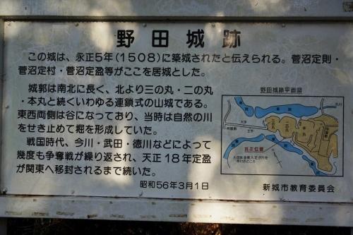 5縄張り (1200x800)