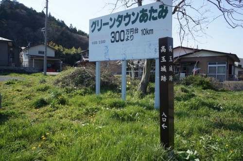 1高玉入口 (1200x800)
