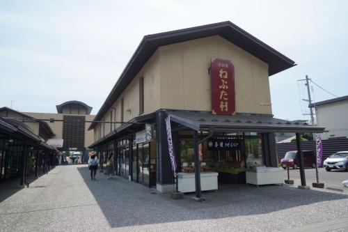 10おみやげ (1200x800)