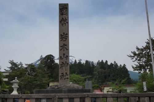 1岩木山神社 (1200x800)