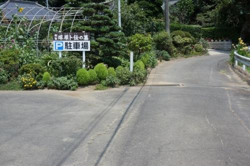 1駐車場 (1200x800)