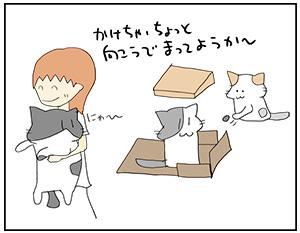kousaku5.jpg