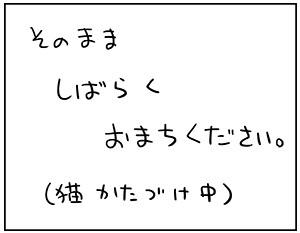 kousaku6.jpg