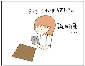 kousaku7.jpg