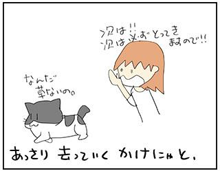 wasure1.jpg