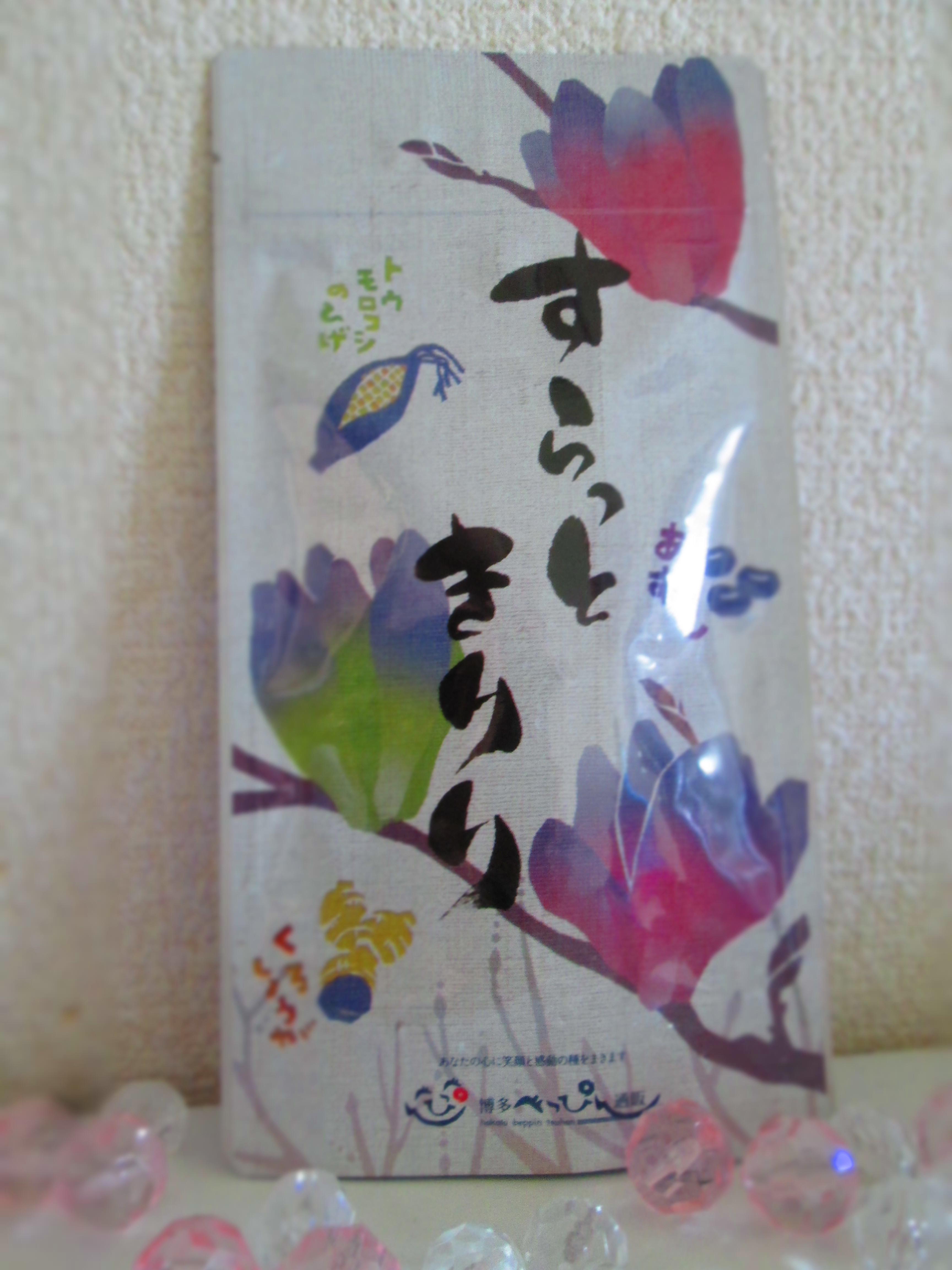 IMG_3778すらっと (1)