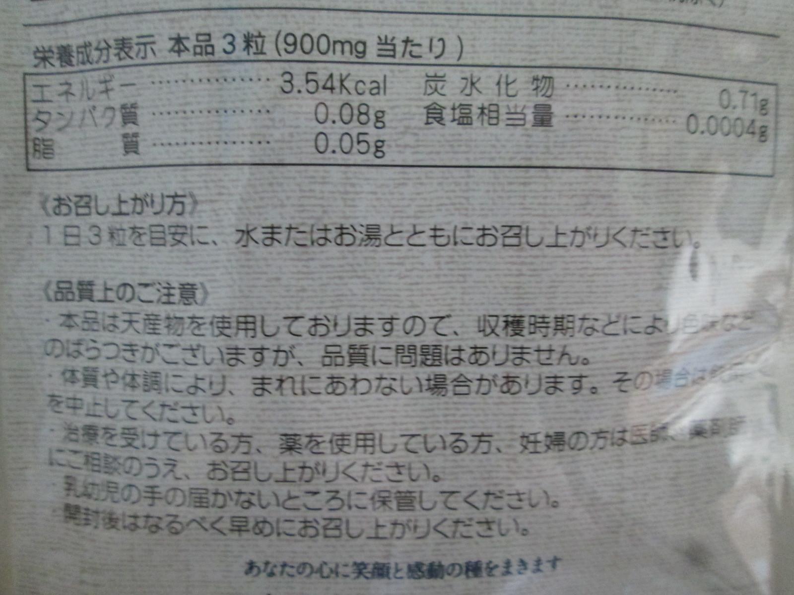 IMG_3778すらっと (4)
