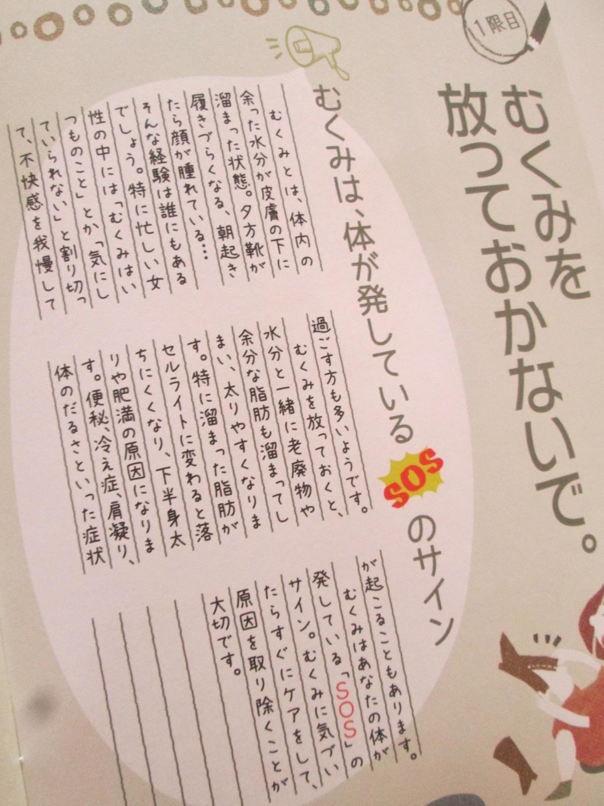 IMG_3778すらっと (11)