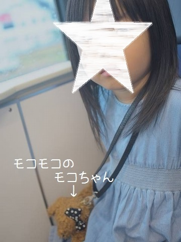 P8148269.jpg