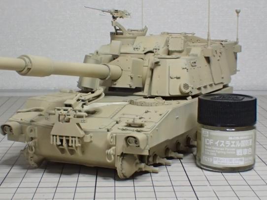 M109パラディン自走砲 塗り直し