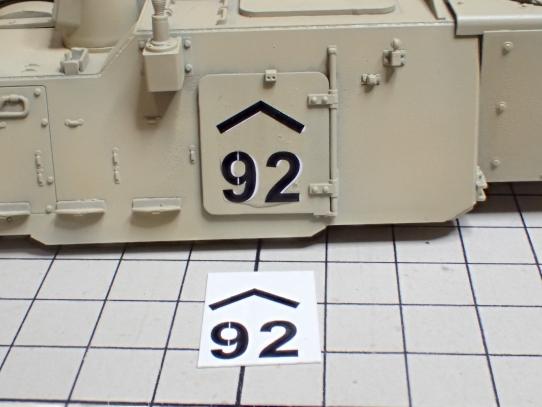 M109パラディン自走砲 デカール