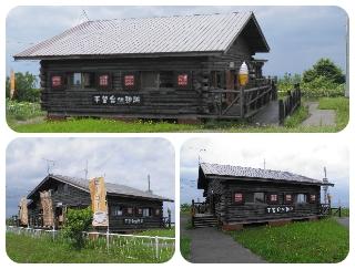 千望台レストラン1