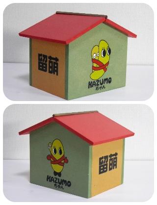 貯金箱KAZUMOちゃん1