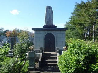Monument_to_Suffering_of_Ogasawara-maru(1).jpg