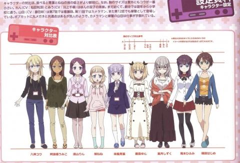 anime_1502193806_22701.jpg