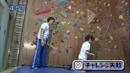 170712 紺野あさ美 (4)