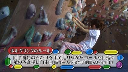 170713 紺野あさ美 (7)