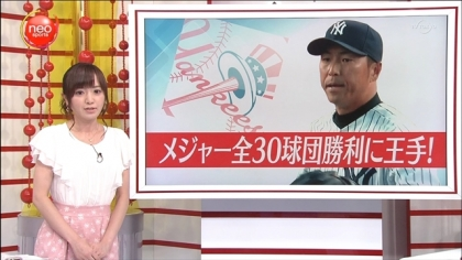 170713 紺野あさ美 (5)