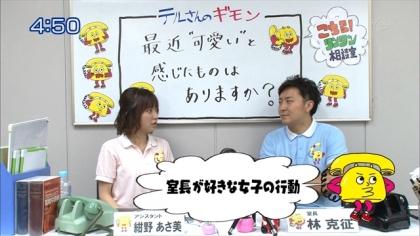170714 紺野あさ美 (4)