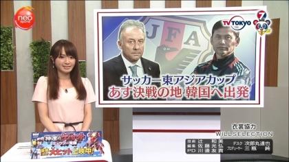170717 紺野あさ美 (1)