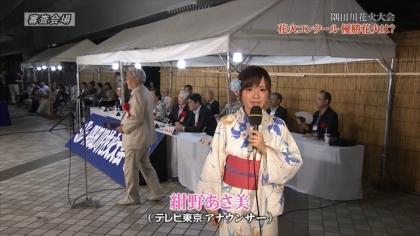 170725 紺野あさ美 (2)