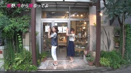 170810 紺野あさ美 (1)