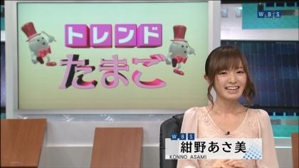 170810 紺野あさ美 (9)