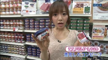 170810 紺野あさ美 (8)