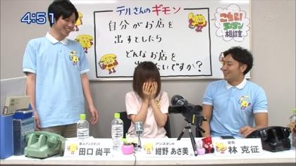 170811 紺野あさ美 (2)