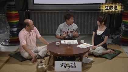 170811 紺野あさ美 (6)