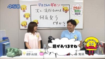 170814 紺野あさ美 (2)