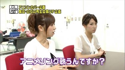 170814 紺野あさ美 (10)