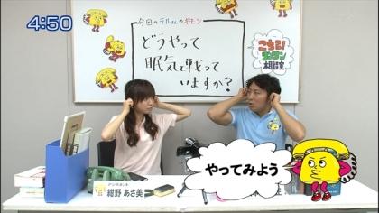 170815 紺野あさ美 (3)