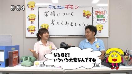 170816 紺野あさ美 (1)