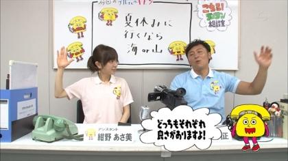 170818 紺野あさ美 (3)