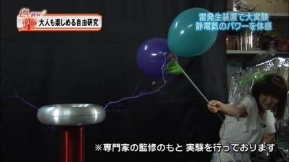 170819 紺野あさ美 (5)