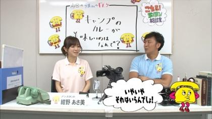 170821 紺野あさ美 (6)