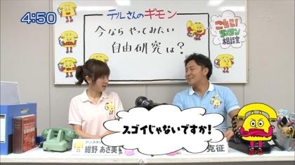 170821 紺野あさ美 (5)
