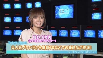 170822 紺野あさ美 (6)