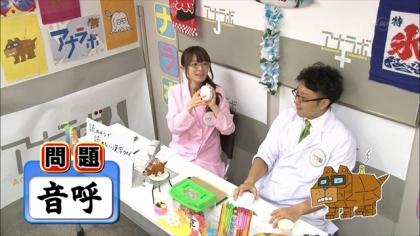 170822 紺野あさ美 (3)