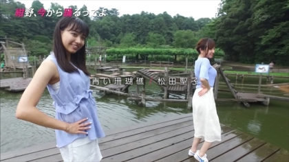 170824 紺野あさ美 (2)