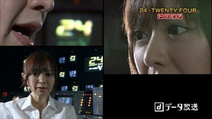 170824 紺野あさ美 (9)
