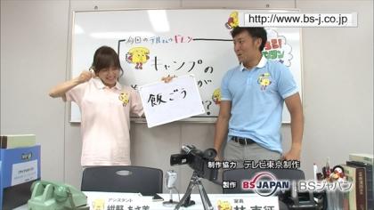 170824 紺野あさ美 (6)